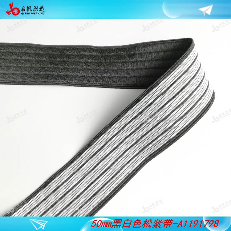 50mm black and white elastic band