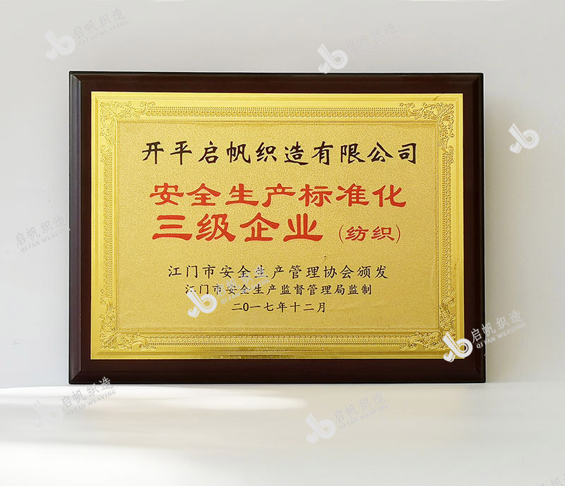 Certificate III of Safety Production (Textile)
